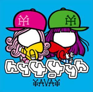yavay_R.jpg