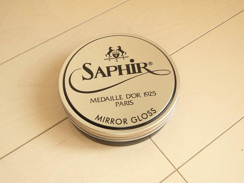 ミラーグロス
