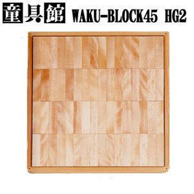 woodwarlock_waku202065.jpg
