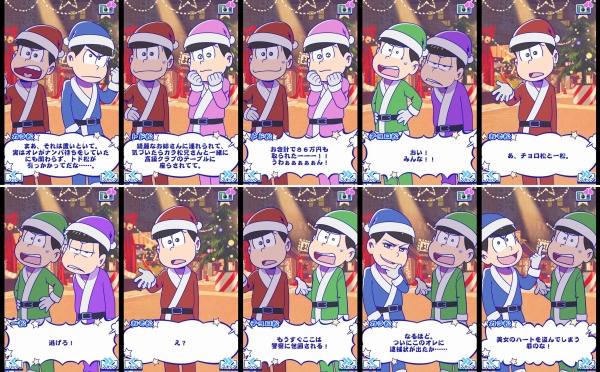 05 メリークリスマス