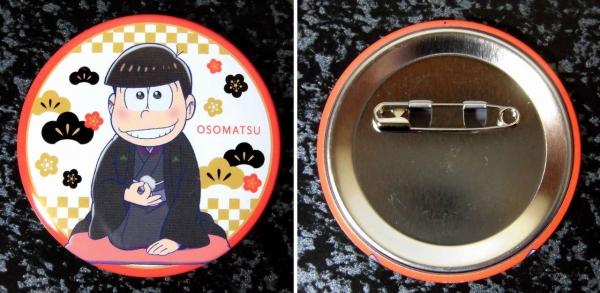 おそ松さん福袋:缶バッジ