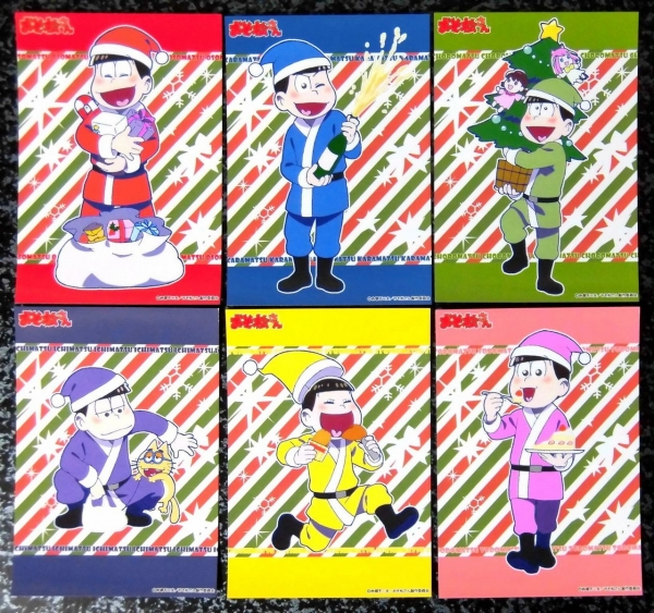 おそ松さん クリスマスオリジナルブロマイド