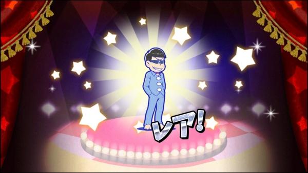 ☆3 カラ松:パジャマ