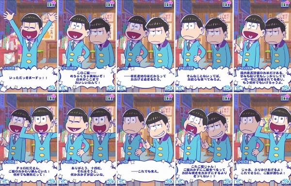 新潟:001 お米を食べよう!