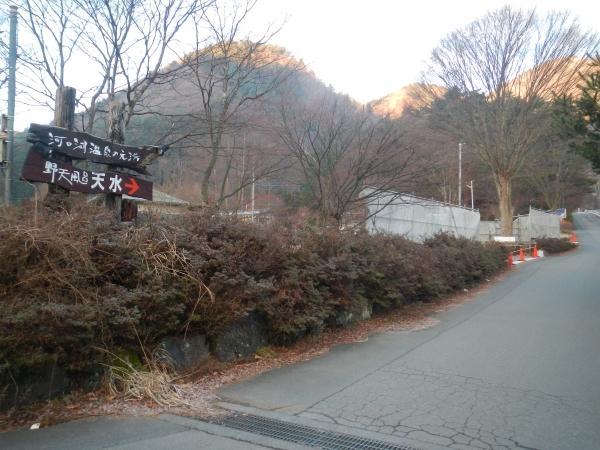 御坂黒岳 004
