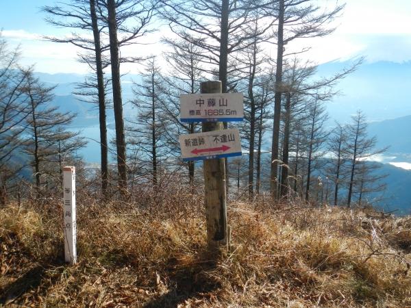 御坂黒岳 024