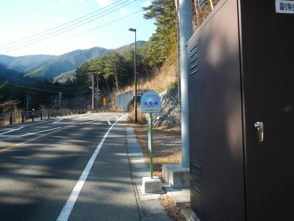 御坂黒岳 036