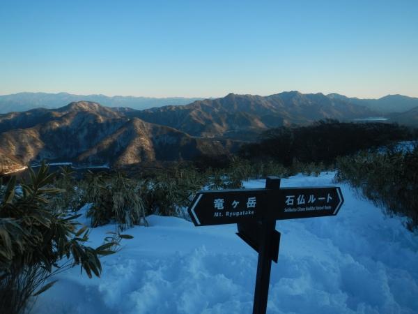 竜ヶ岳 020