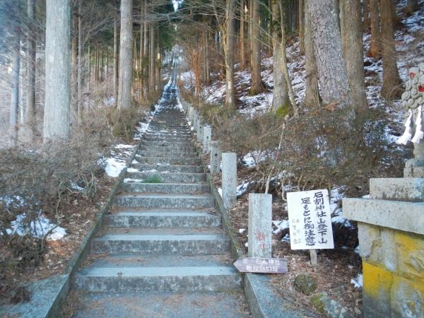 石割山 006