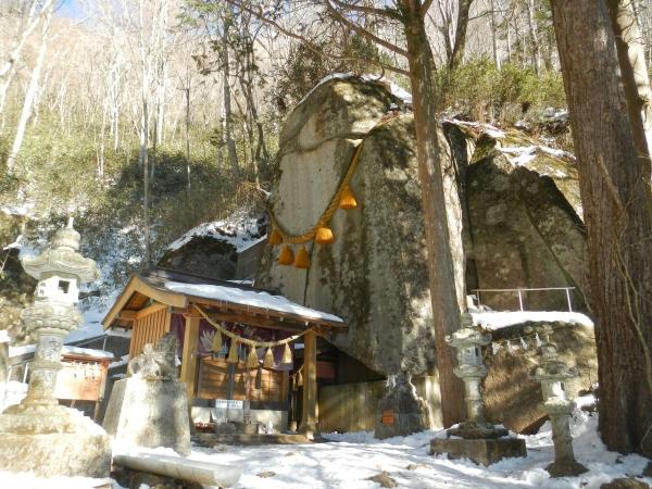 石割山 012