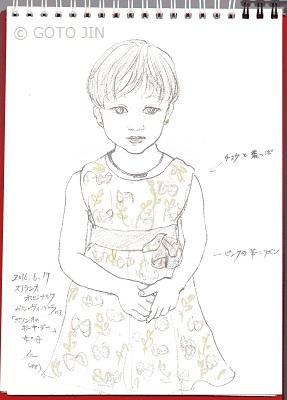 スリランカ写生「ポロンナルワの少女」(SM号)