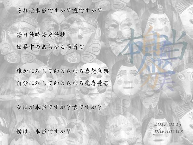【詩】誰かとの距離感
