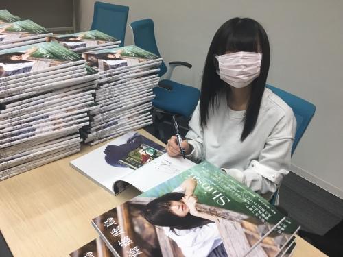 乃木坂の齋藤飛鳥さん、小顔過ぎてマスクに覆われてしまう