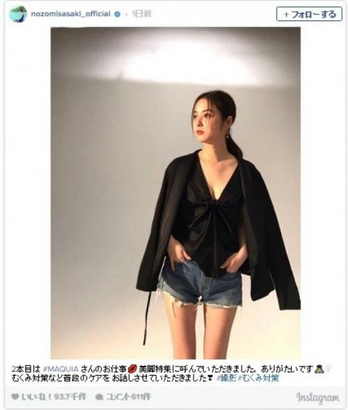 佐々木希、胸元&美脚の大胆露出に「妖艶美人」と反響