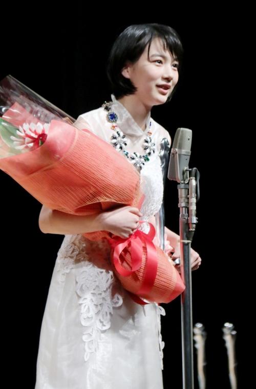 のん:「この世界の片隅に」声の演技で特別賞 ヨコハマ映画祭で「感動しています」