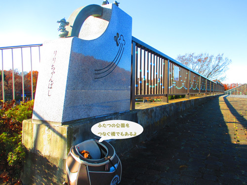 2016-12sagamihara41.jpg