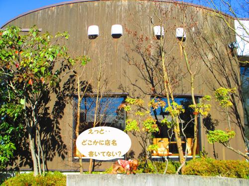 kamakura3.jpg