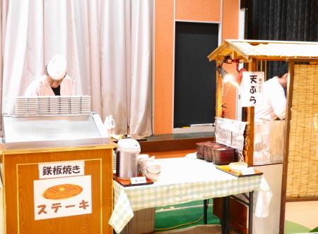 鉄板焼と天ぷらコーナー