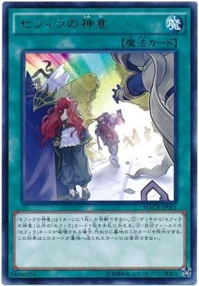 card100046365_1.jpg