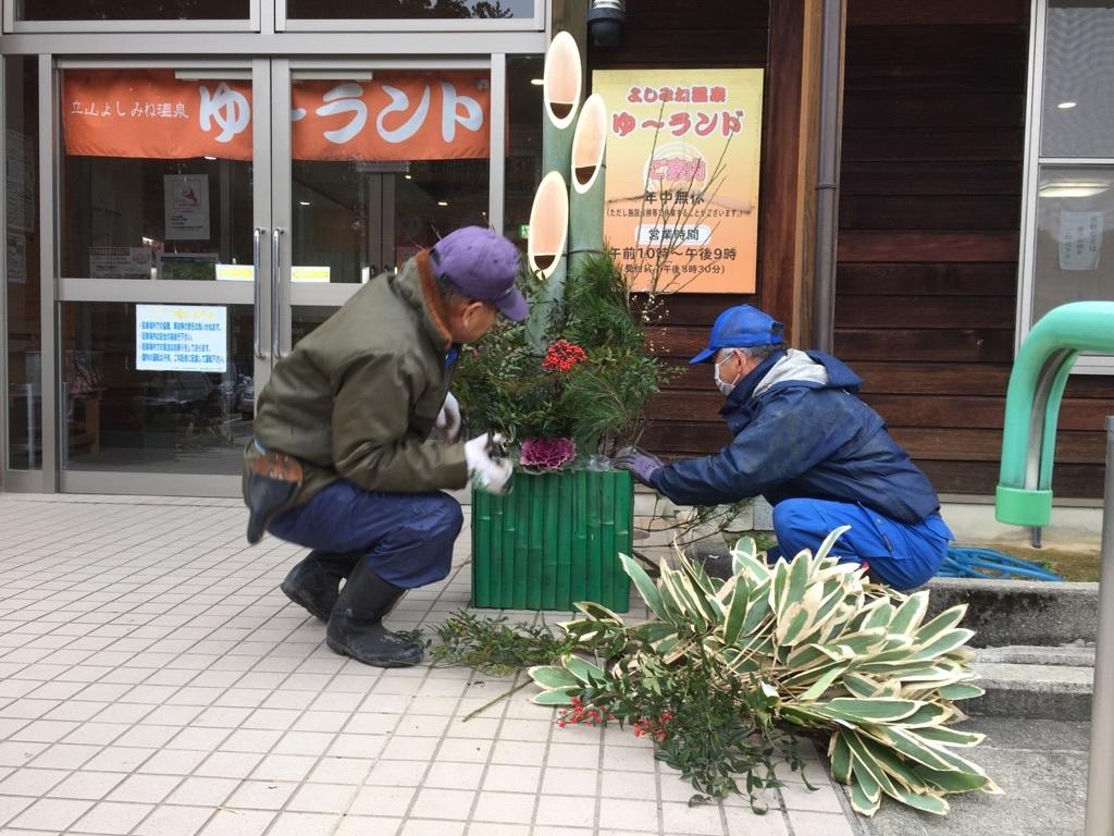 2017門松01