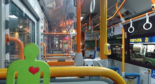 バスでみどり