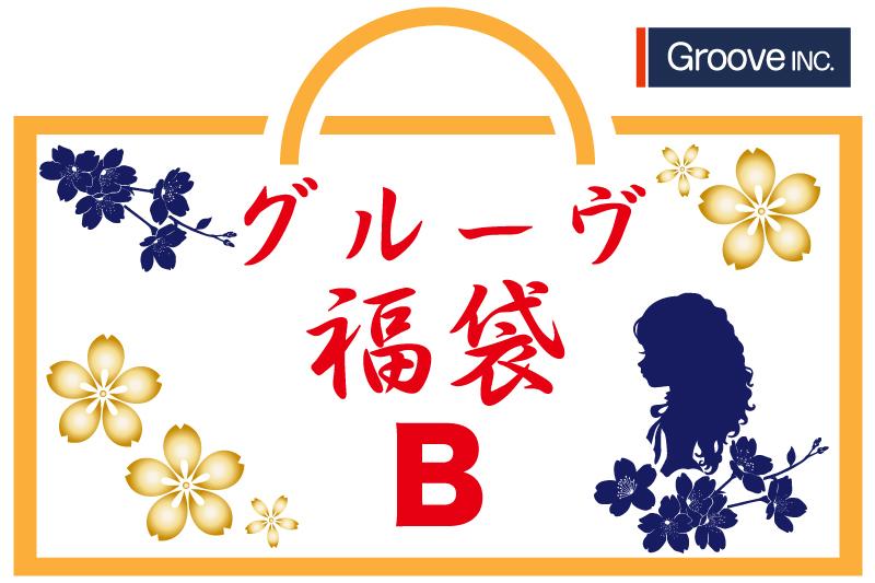 NewYear_2017_B.jpg