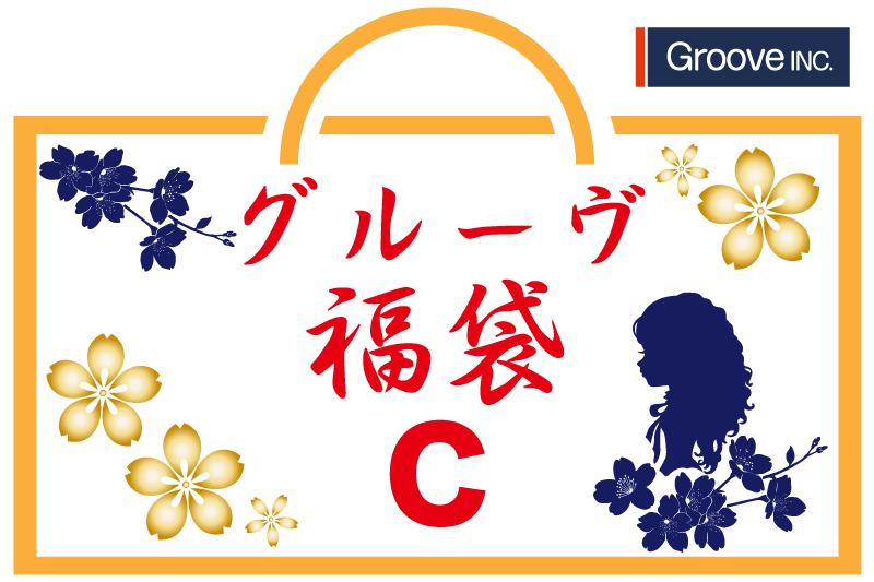NewYear_2017_C.jpg