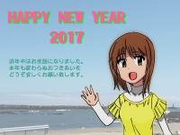 2017年賀状_縮小版