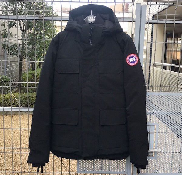 19_canadagoose_growaround_blog.jpg