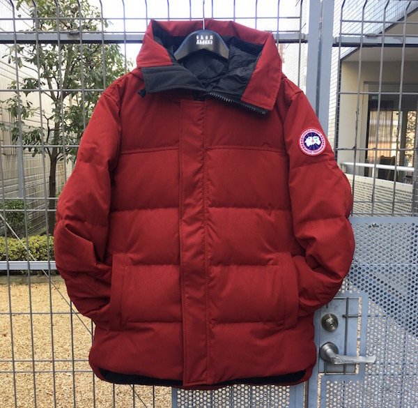 21_canadagoose_growaround_blog.jpg