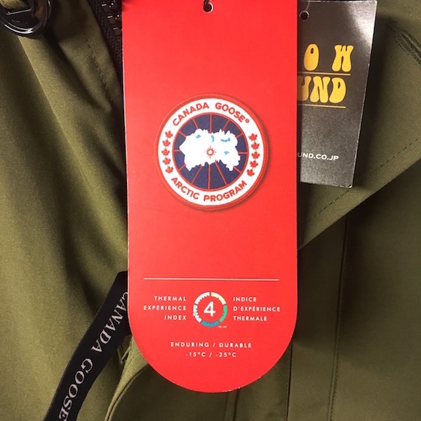 34_canadagoose_growaround_blog.jpg