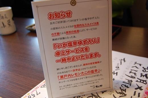 DSC_0043_20170103202739cd1.jpg