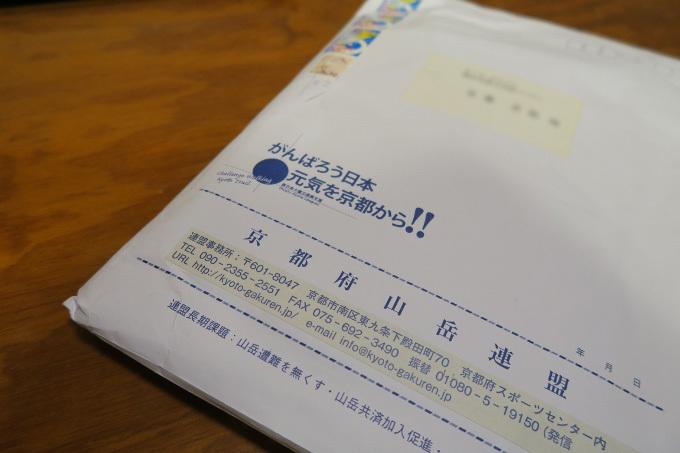 IMG_1852 (680x453)bu