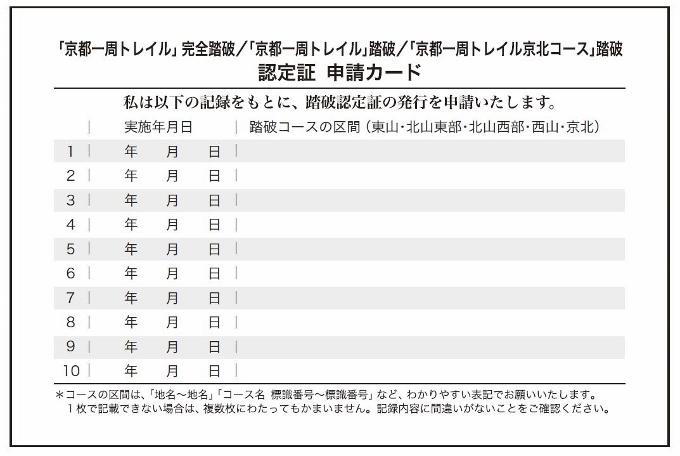 sinnsei (680x456)