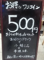 しん家01