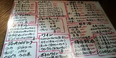 しん家02
