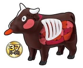 焼肉パズル-ウシ-01