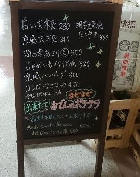 丸喜酒店02