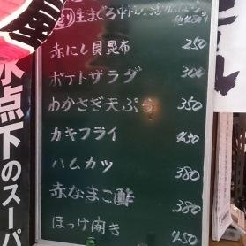 酒蔵どん10