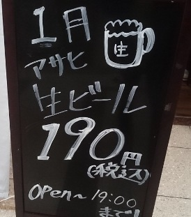 てんぷらしんや01