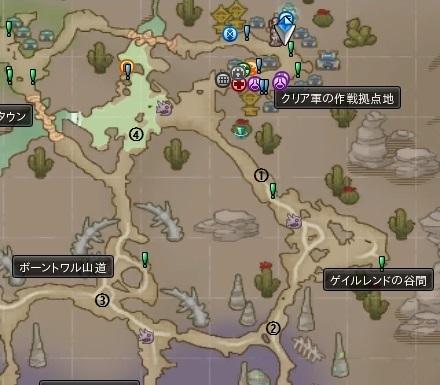 グラヴィタ地図