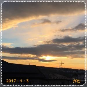 20170103100242d32.jpeg