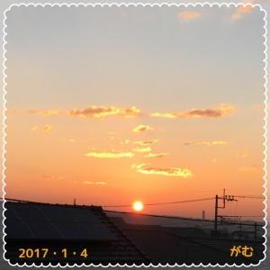 201701040925516bc.jpeg