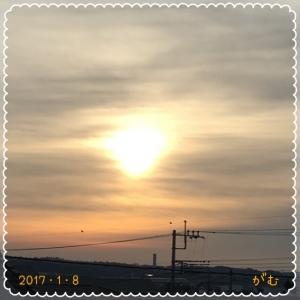 20170108114013755.jpeg