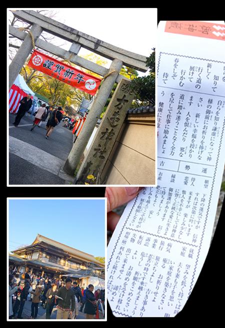 20170101oshougatsu02.jpg
