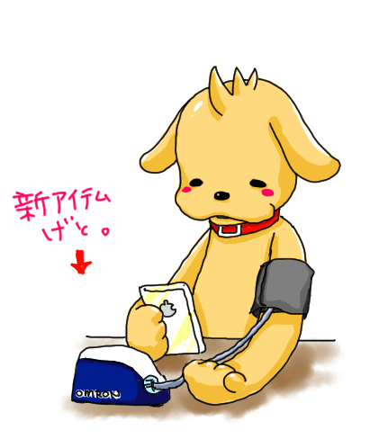 PC犬血圧計