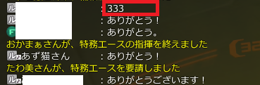 20161121_戦闘中