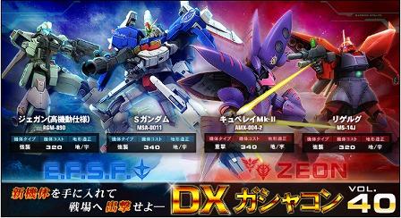 DX40.jpg