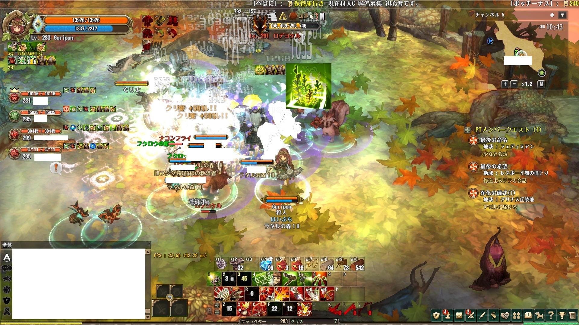 screenshot_20170102_00012.jpg
