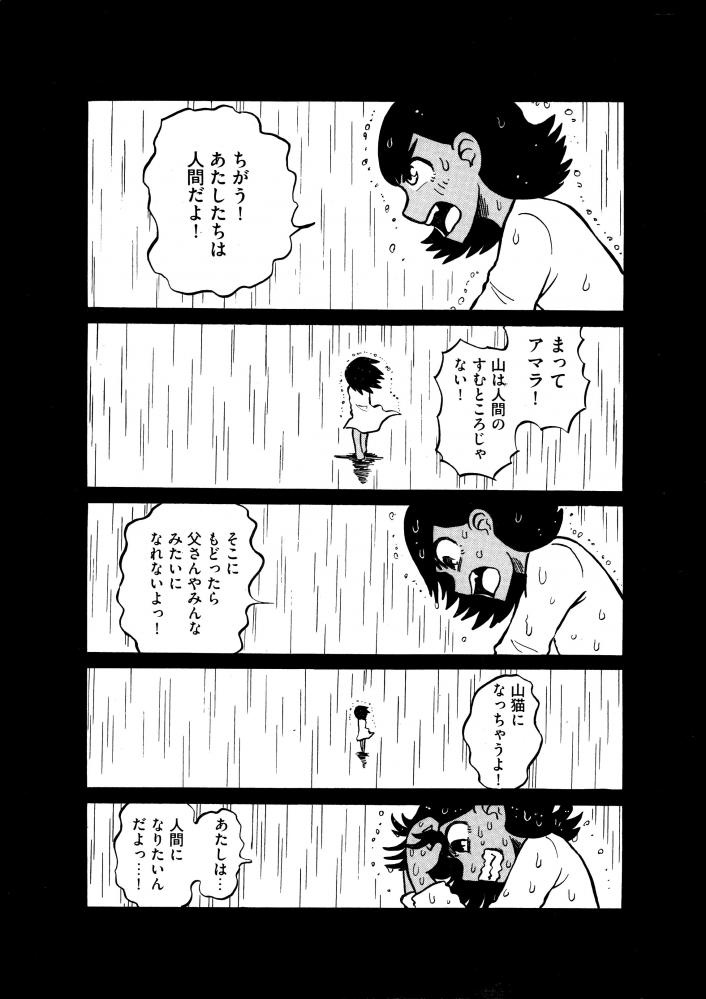アンビギュアス 11